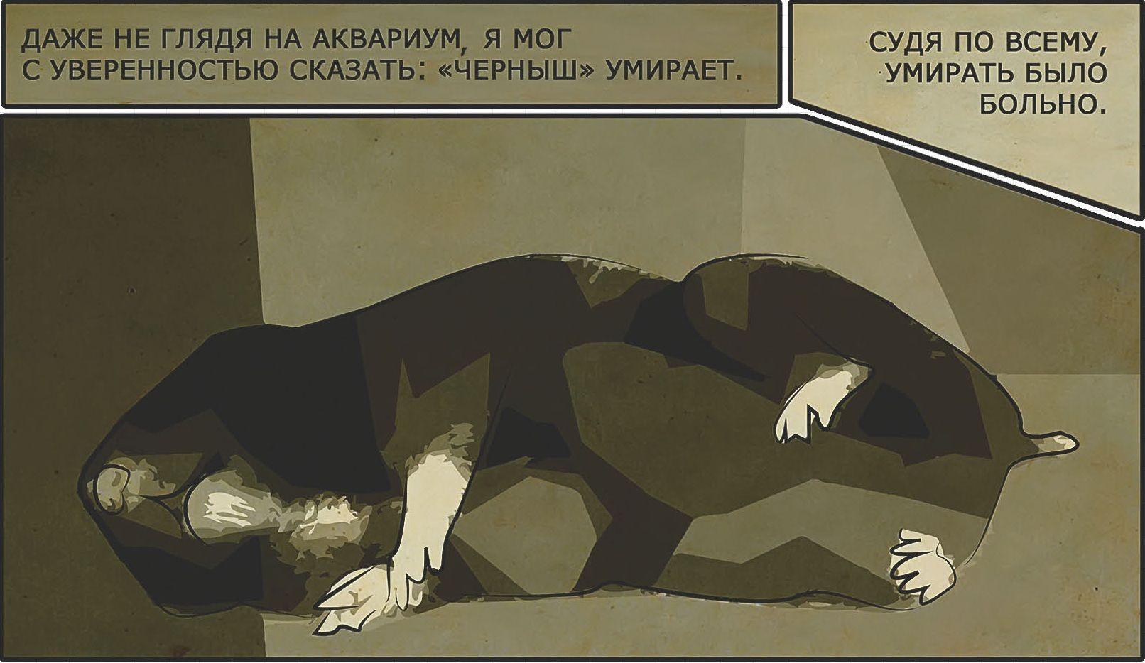 Русская узкая пизда - видео @ Tube 4 Man