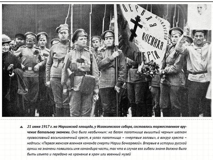 zhenskaya-prostitutsiya-i-alkogolizm-v-voennie-godi